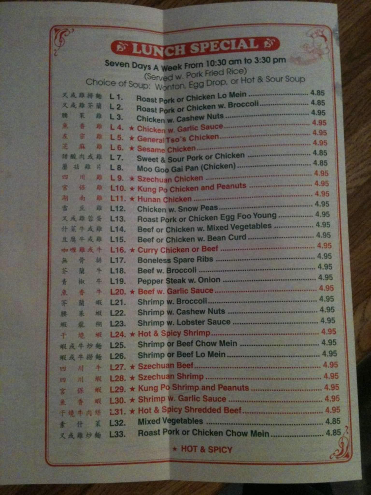 menu at taste of china restaurant evansville