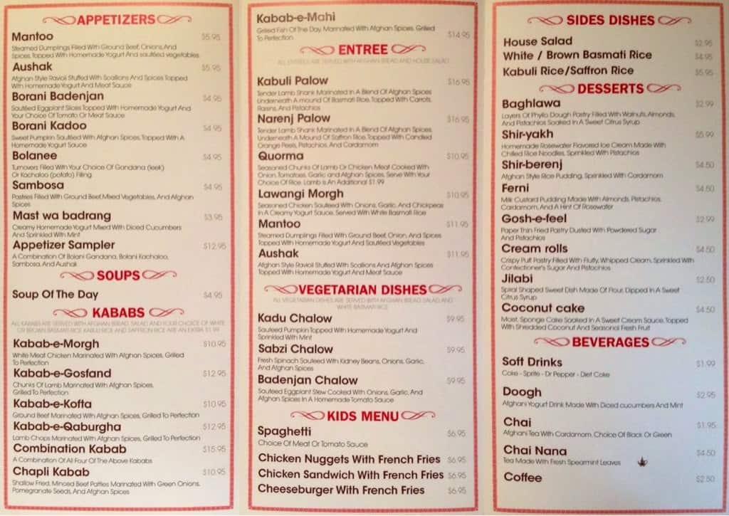 Azro afghan cuisine menu menu for azro afghan cuisine for Afghan cuisine restaurant