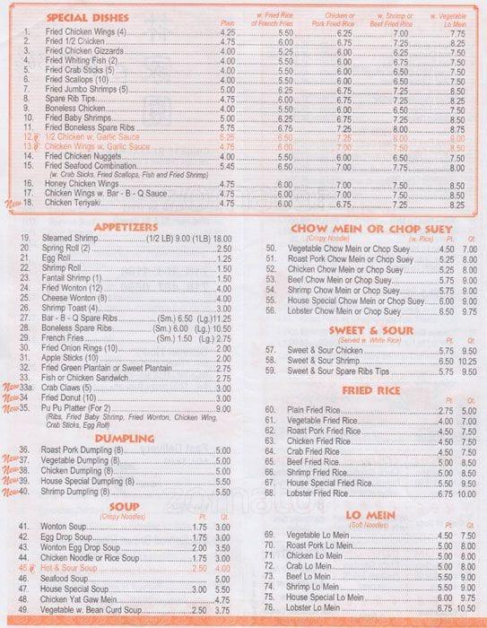 lin 39 s garden menu menu for lin 39 s garden east flatbush new york city urbanspoon zomato