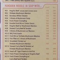 Next Door Noodles, Ugong, Pasig City - Zomato Philippines