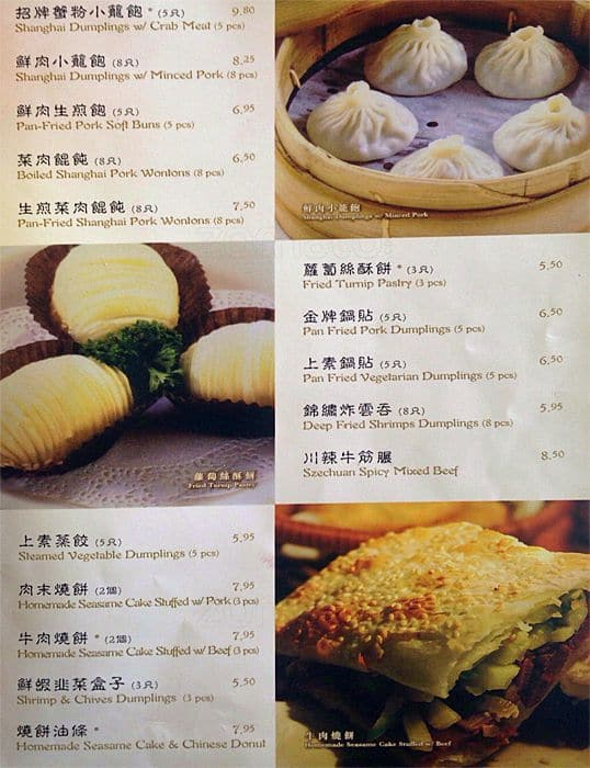 Shanghai River Restaurant Central Richmond Menu