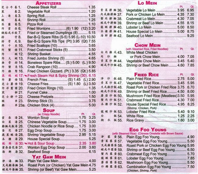 Queens Chinese Food Elmwood Menu