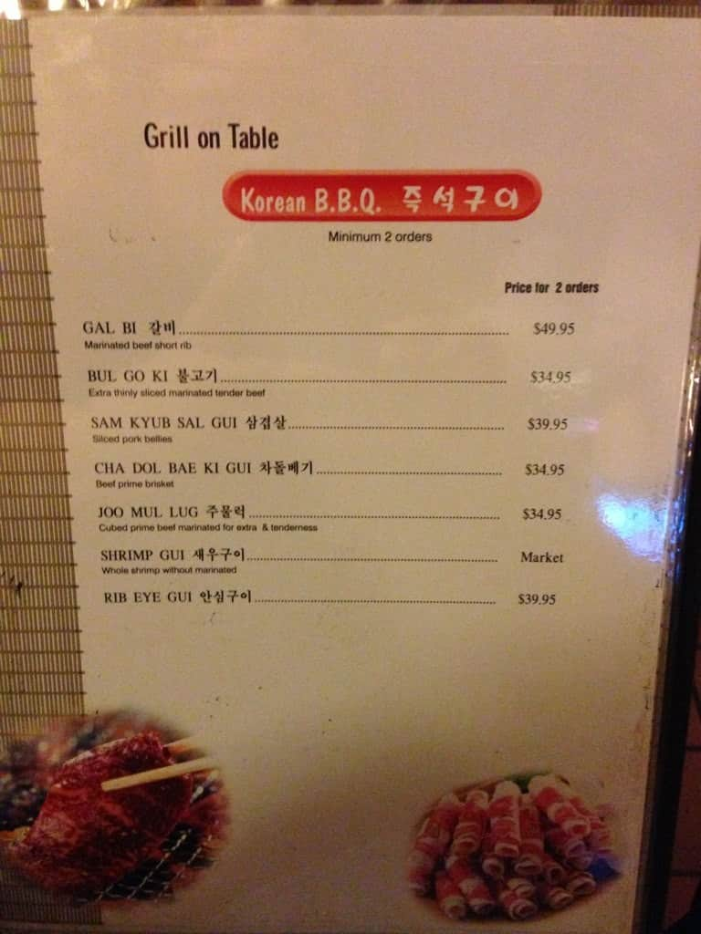 Seoul Garden Korean Restaurant Menu - Urbanspoon/Zomato