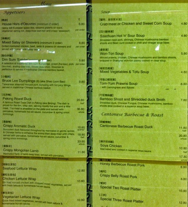 Feng Shui Inn Menu, Menu for Feng Shui Inn, Chinatown, London ...