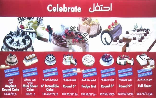Baskin Robbins Menu For Al Majaz Sharjah