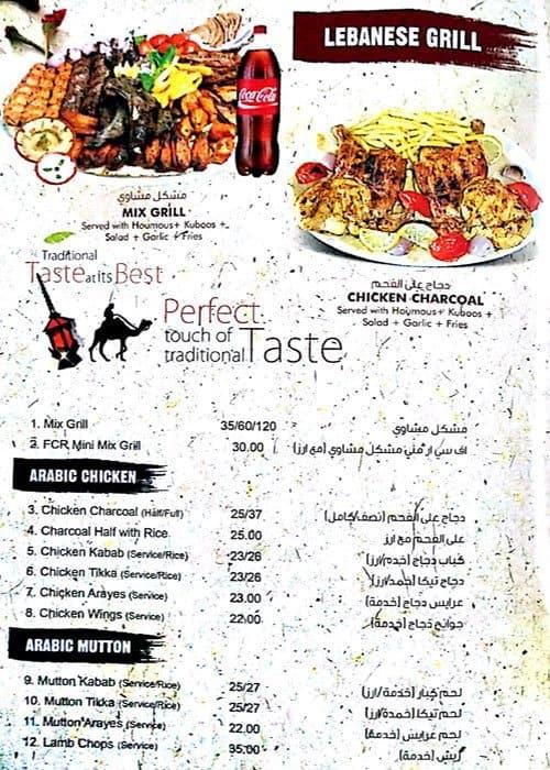 Eat And Drink Menu Al Barsha