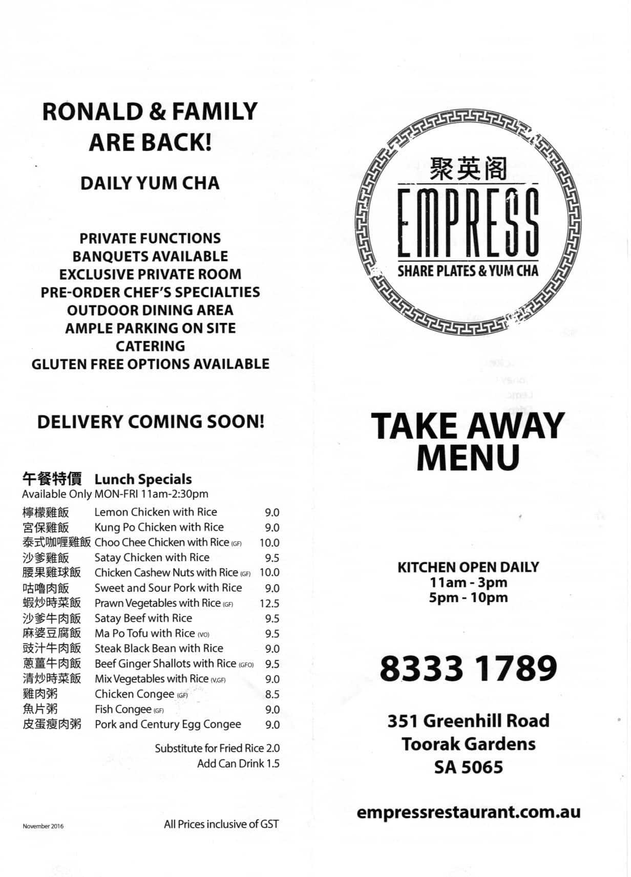 empress menu menu for empress toorak gardens adelaide