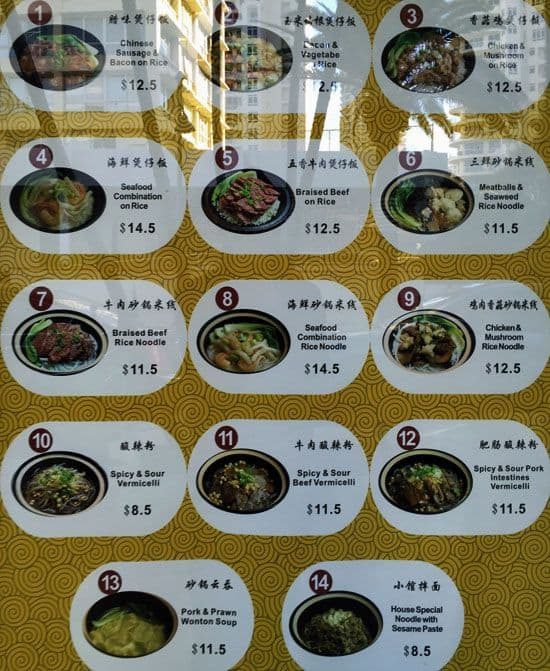 Chinese Food Delivery Surfers Paradise