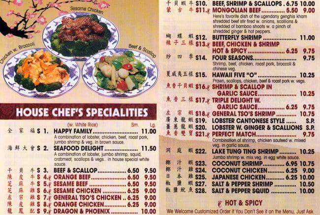 Menu At Fu Lai Kitchen Restaurant New York City Fort Hamilton Pkwy