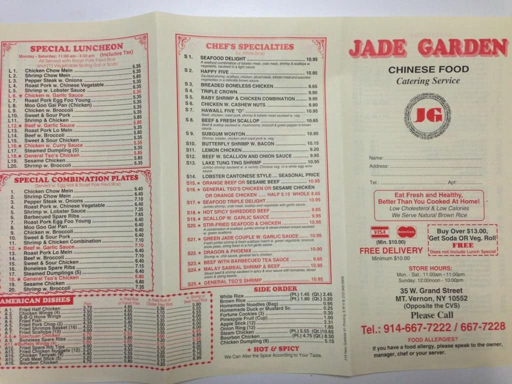 Jade Garden Chinese Kitchen, Mt Vernon Menu