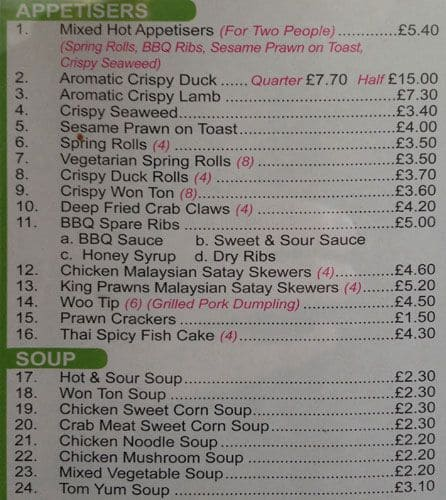 china star menu menu for china star staines london zomato uk rh zomato com asian star china buffet prices asian star china buffet prices
