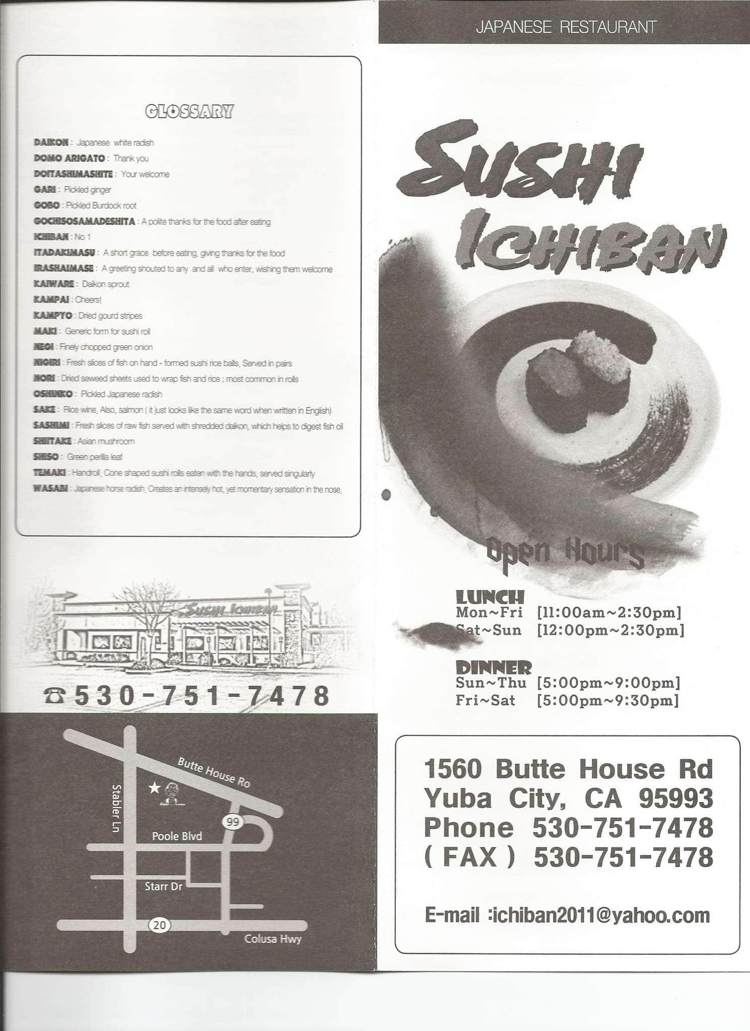 Sushi yuba city