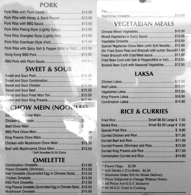 Moon Palace Cancun Food Menu