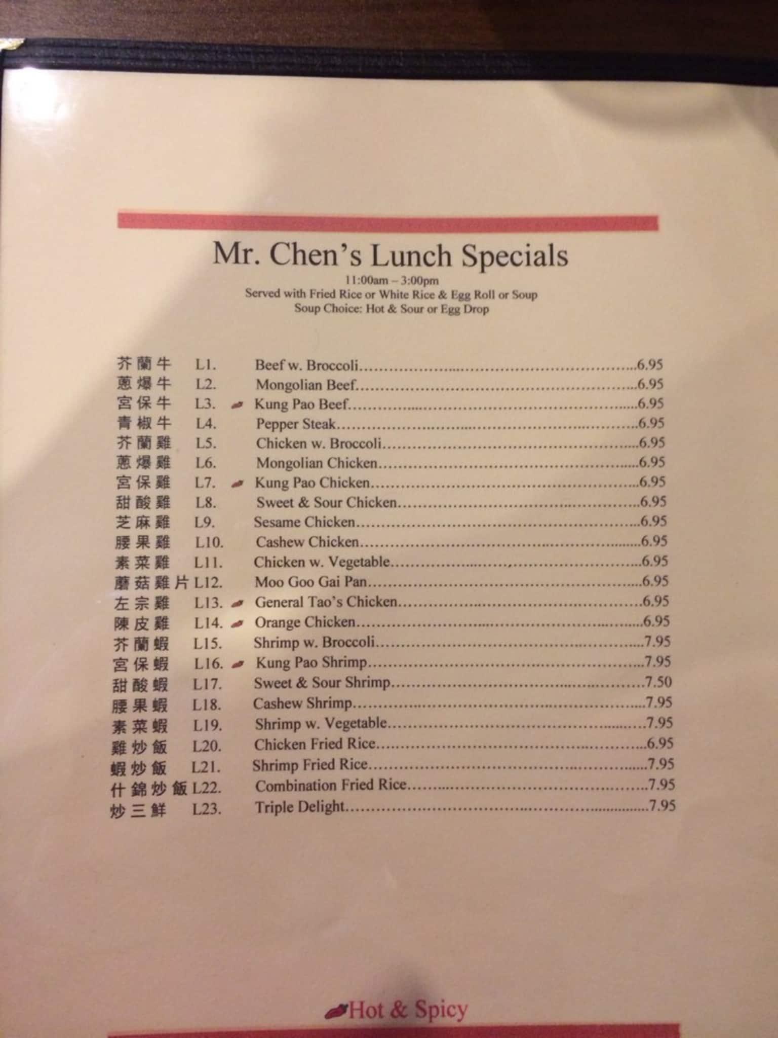 menu at mr chen's restaurant montgomery