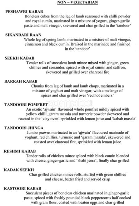 Peshawri itc maratha menu menu for peshawri itc for Agra fine indian cuisine menu