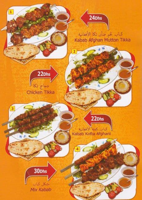 Afghan khorasan kabab menu menu for afghan khorasan kabab for Afghan cuisine menu