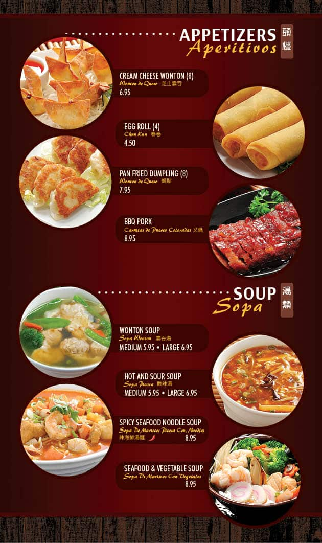 Cachanilla Chinese Restaurant Menu - Urbanspoon/Zomato