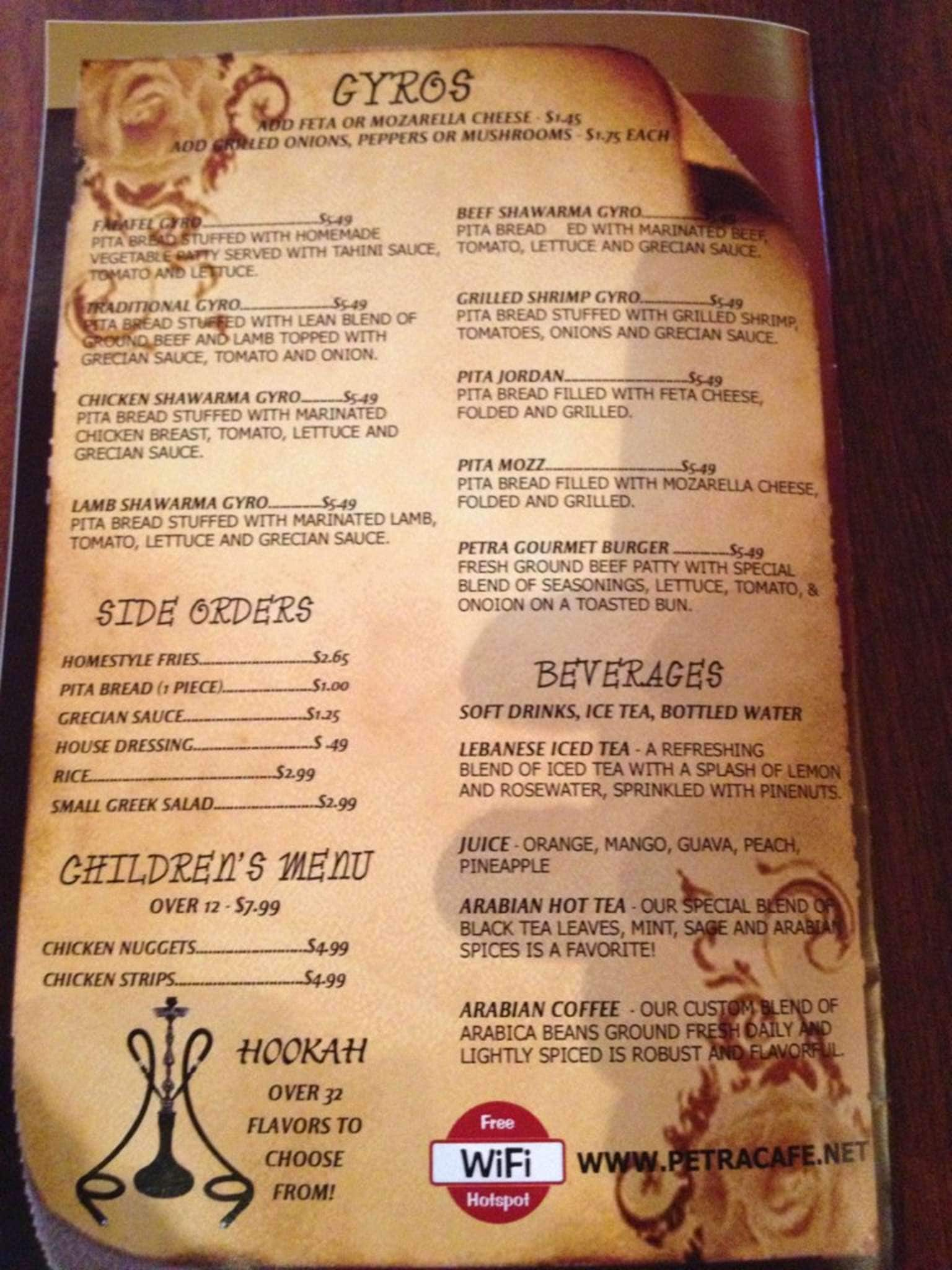 Petra Cafe Menu Hattiesburg