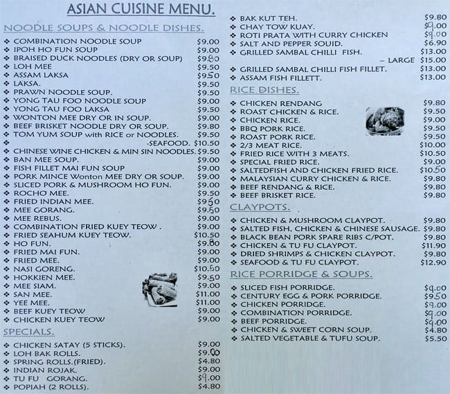 Asian cuisine menu menu de asian cuisine willetton for Asian cuisine willetton