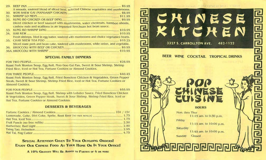 Chinese Kitchen, Gert Town Menu
