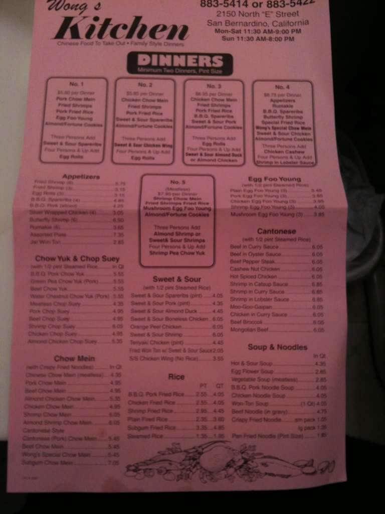 Wong\'s Kitchen Menu, Menu for Wong\'s Kitchen, San Bernardino ...