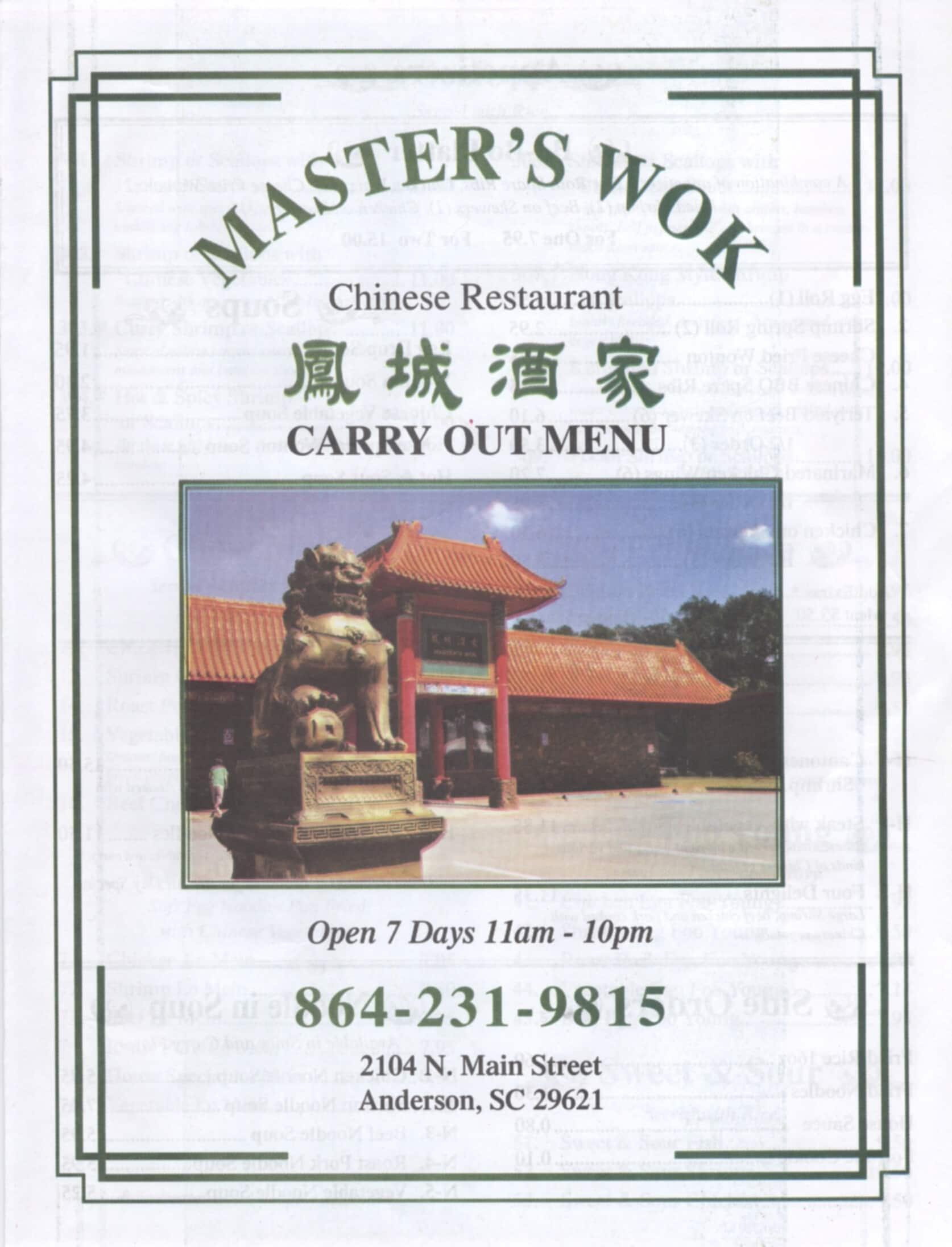 Masters Wok Chinese Restaurant Menu Urbanspoonzomato
