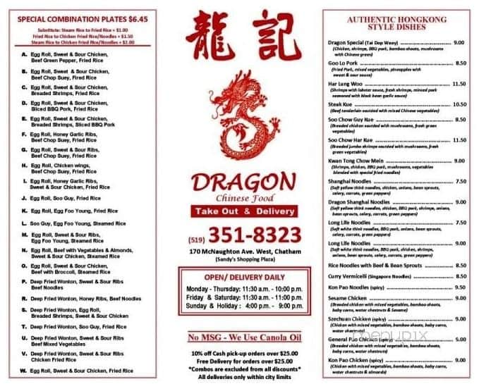 Dragon And Phoenix Chinese Food Astoria