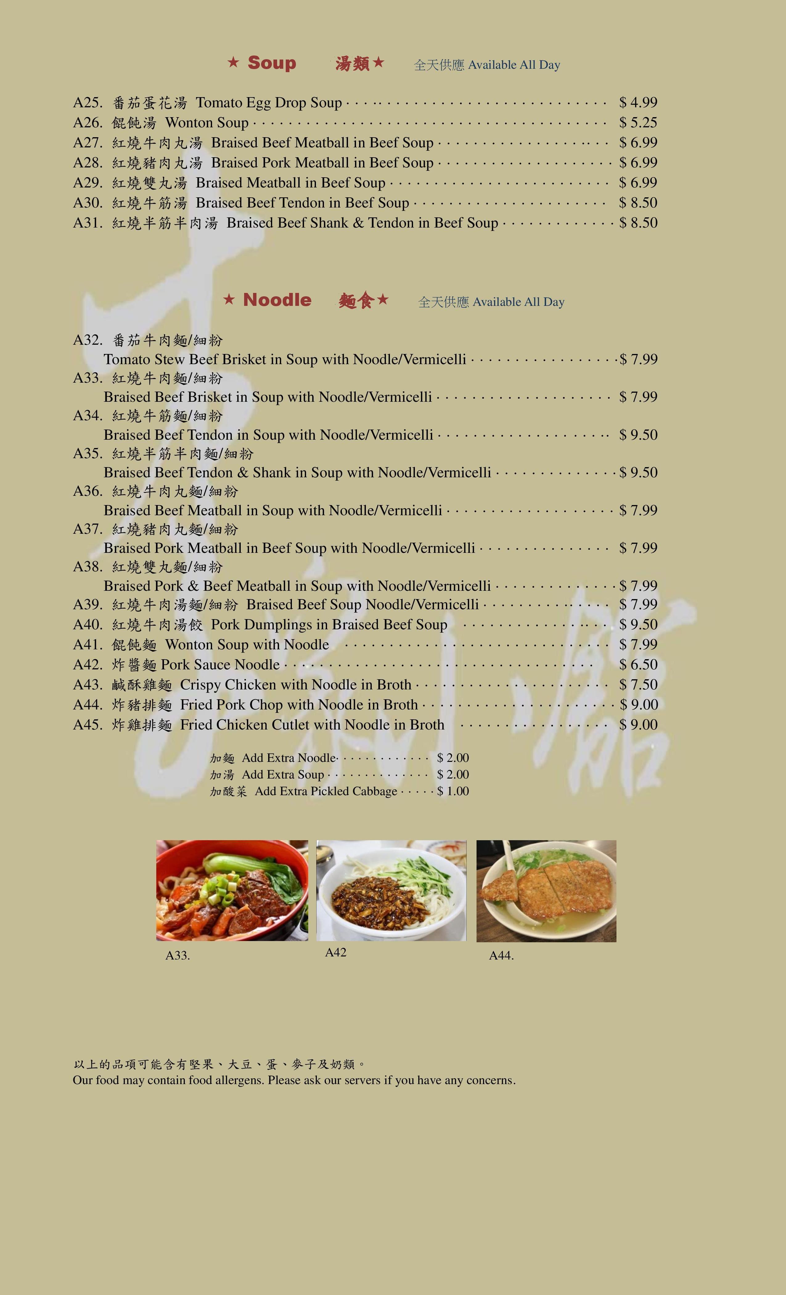 lee s house restaurant menu urbanspoon zomato