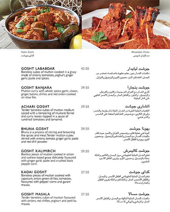 Gazebo Dubai   Indian Cuisine in Dubai   City Centre Mirdif
