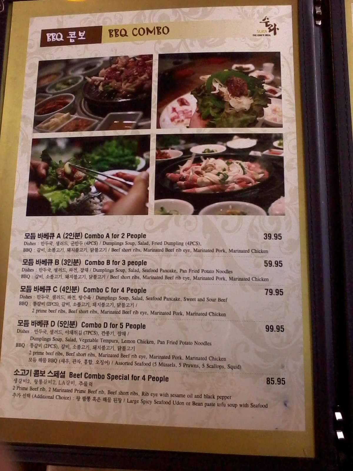 Sura Korean Restaurant Menu Menu Untuk Sura Korean Restaurant Victoria City Of Victoria