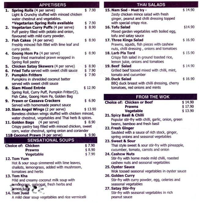 Siam terrace menu menu for siam terrace boronia for Terrace restaurant menu