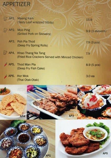 beaufiful little thai kitchen menu images gallery u003e u003e pia s thai rh beyourjordans us little thai kitchen menu nyc little thai kitchen menu chappaqua
