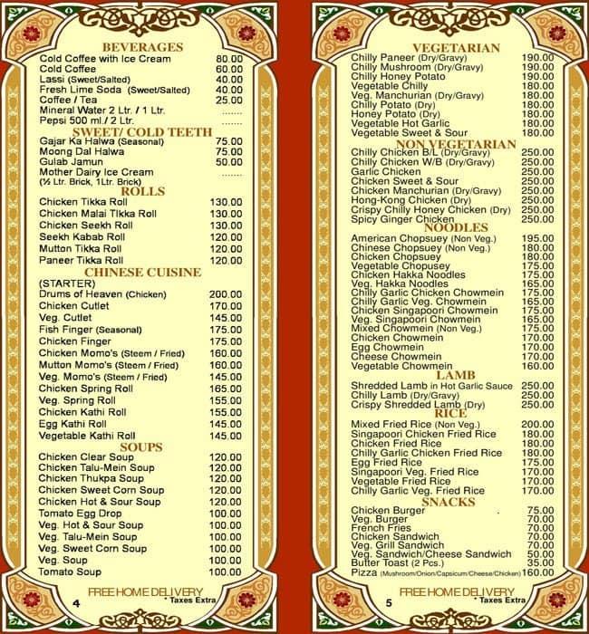 Khana Indian Restaurant Menu