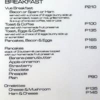 Cebu Yacht Club Restaurant Menu