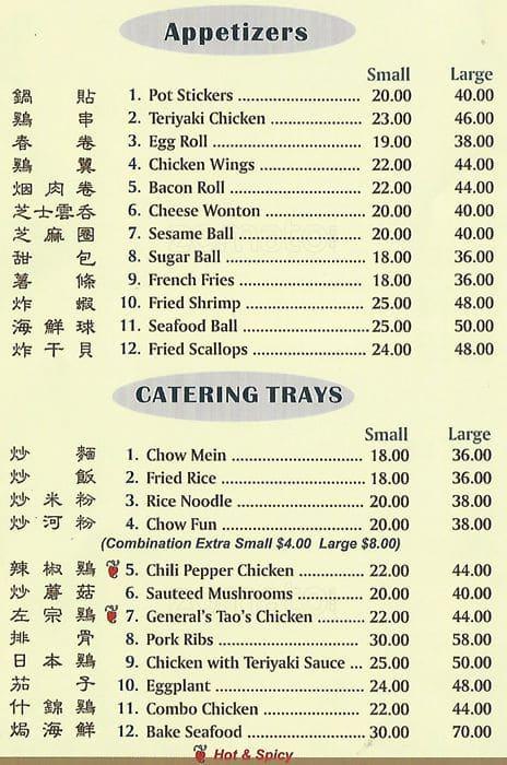 new dragon buffet menu menu for new dragon buffet san leandro san rh zomato com golden dragon buffet prices dragon city buffet prices