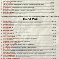 scanned menu for sun asian kitchen - Sun Asian Kitchen