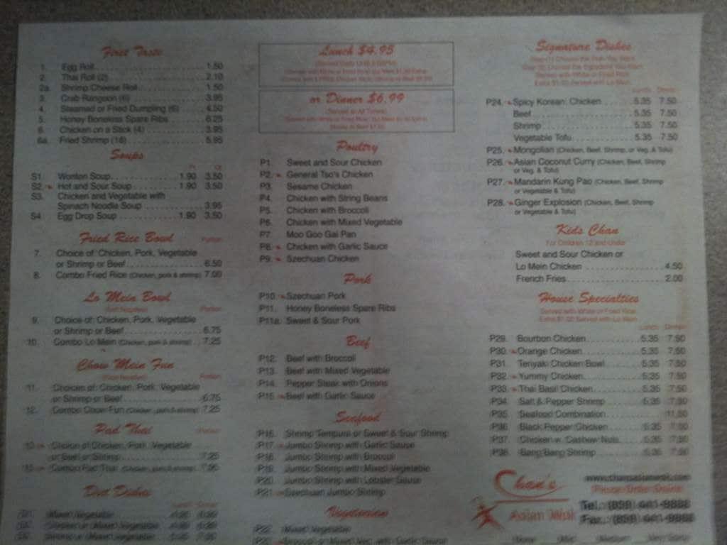 Hot wok coupons
