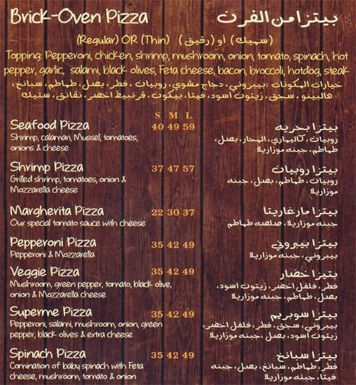 Sizzling Grill Menu Menu For Sizzling Grill Motor City