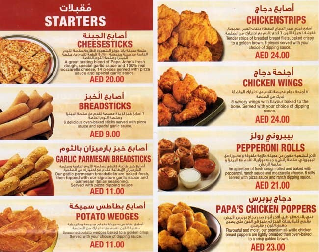 picture about Papa Johns Printable Menu known as Papa johns menu price tag / Scanna electrical power