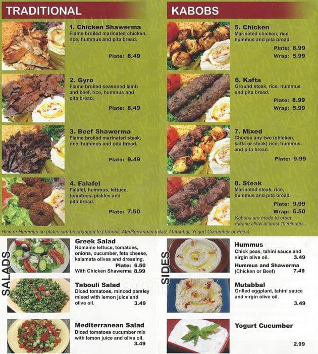Kiwi mediterranean grill menu menu for kiwi mediterranean for Mediterranean restaurant menu