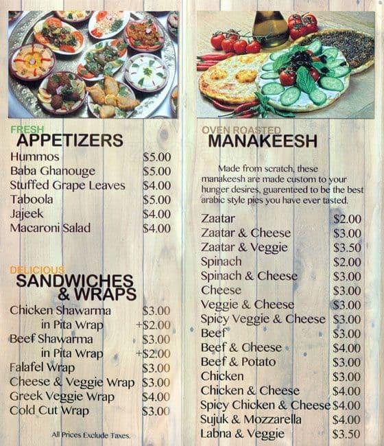 Menu at khan murjan cafe 1675 the chase restaurant prices for 456 fish menu