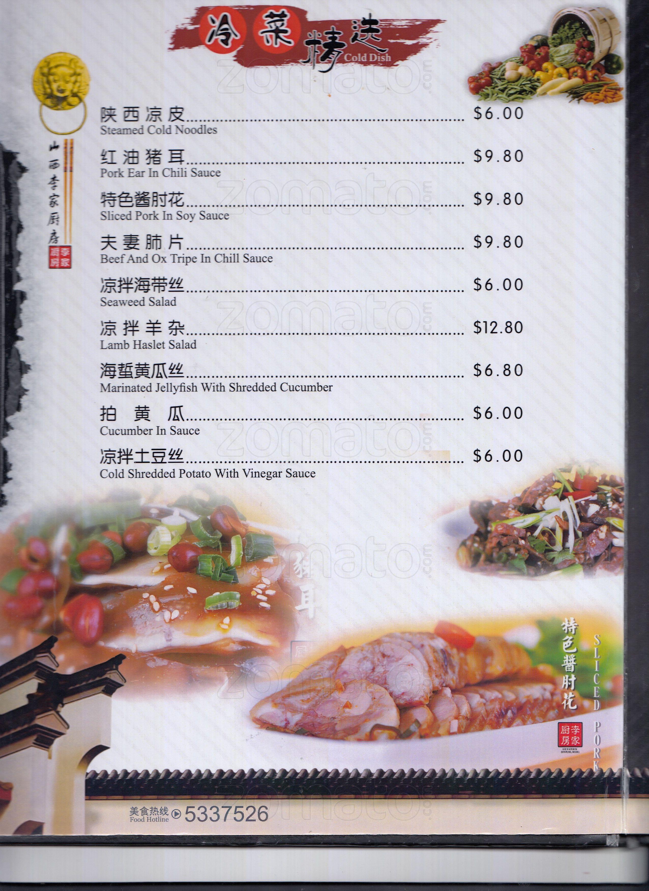 lee s kitchen menu menu for lee s kitchen carnegie melbourne
