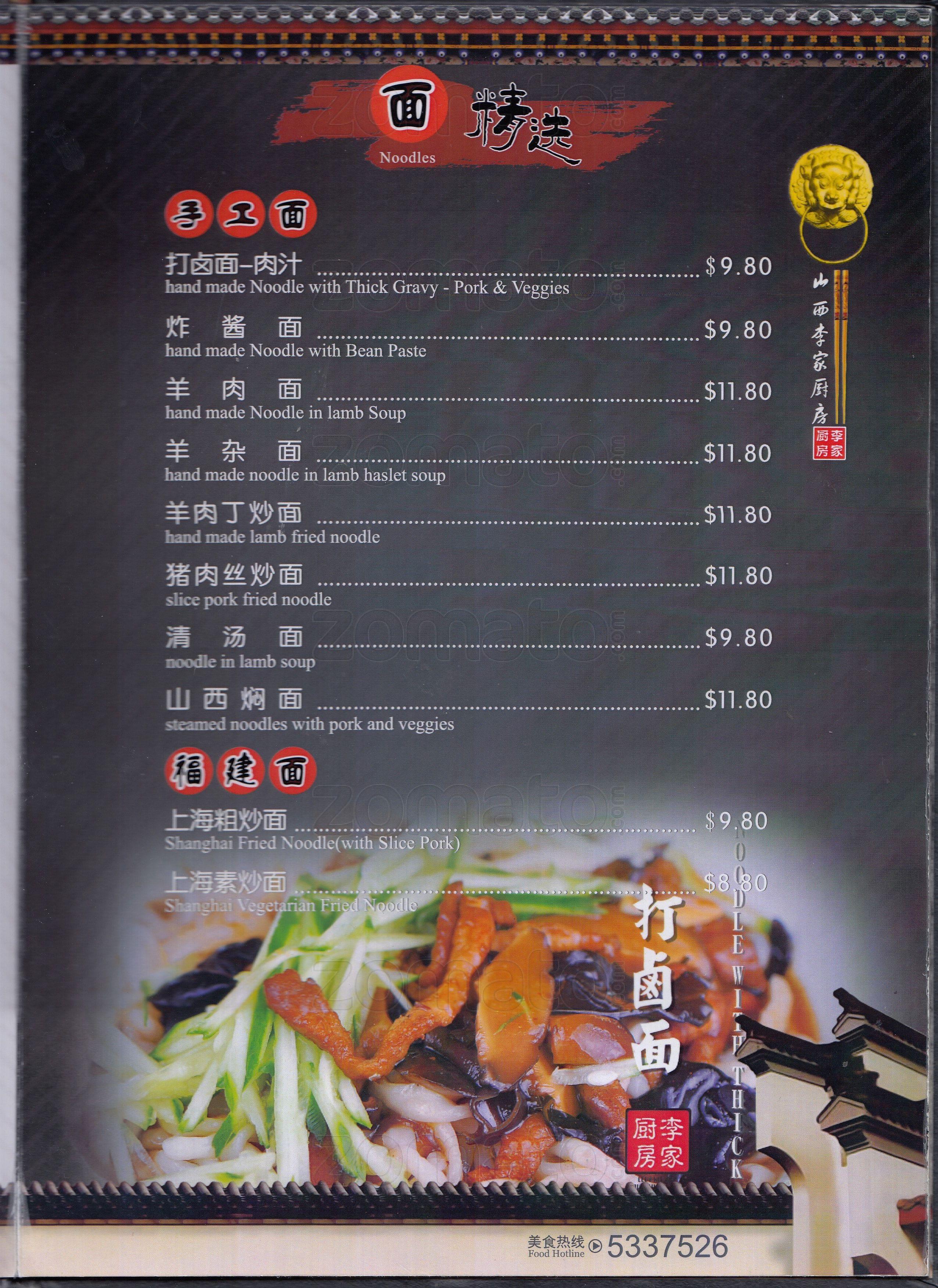 Menu at Lee's Kitchen, 160 Koornang Rd - Restaurant prices