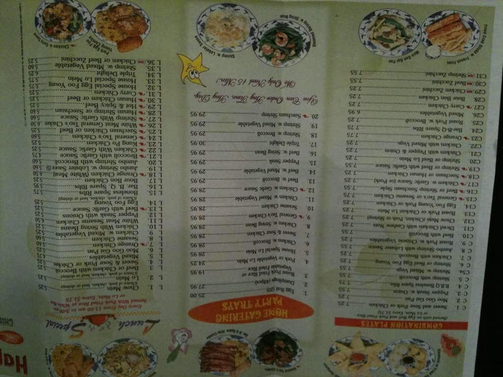 Menu at Happy Fortune restaurant, Dover, Forrest Ave # 112
