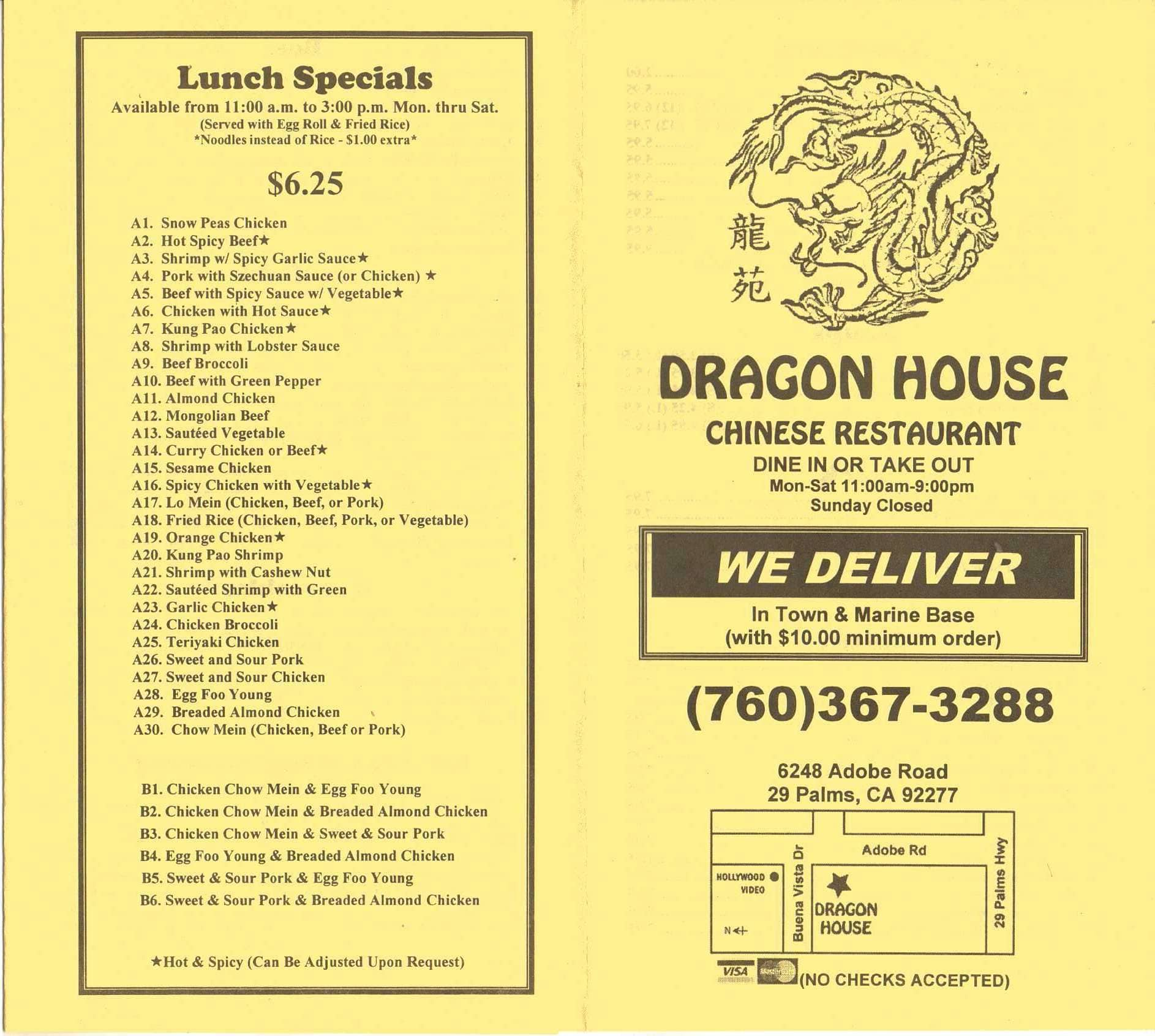 Dragon House Chinese Food Staten Island Menu