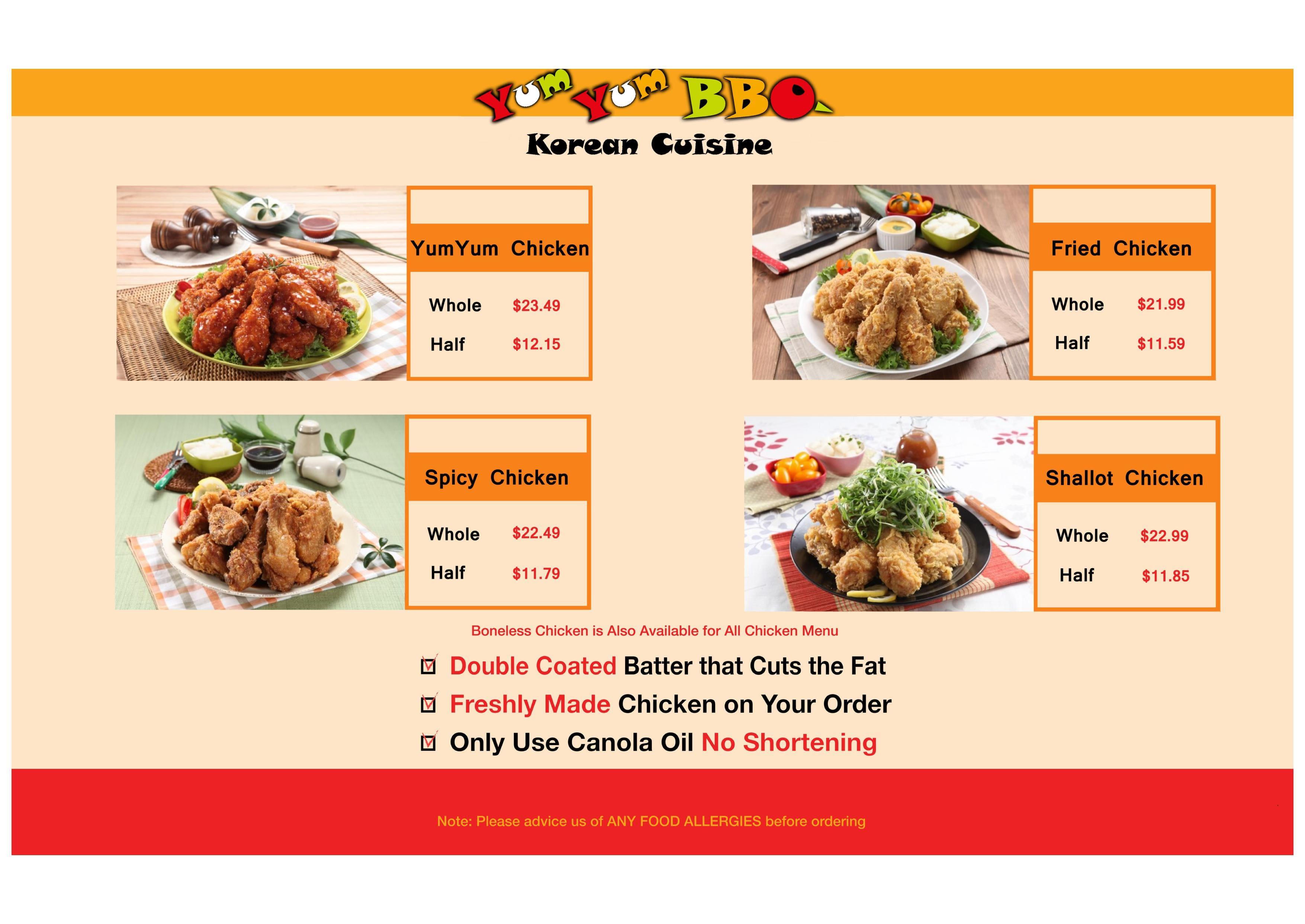 Bbq chicken korean menu for 328 chinese cuisine menu