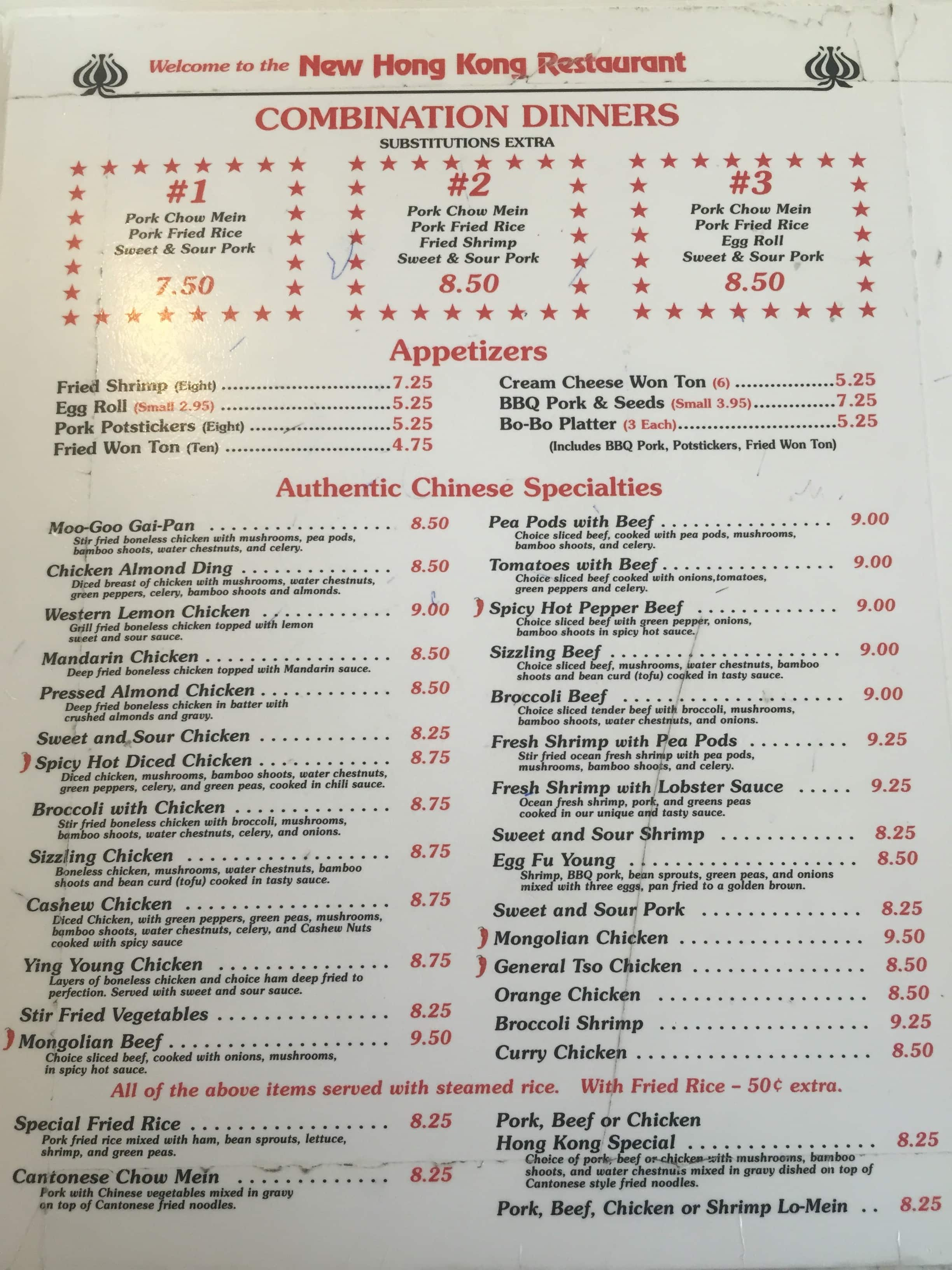 Menu At New Hong Kong Restaurant Blackfoot