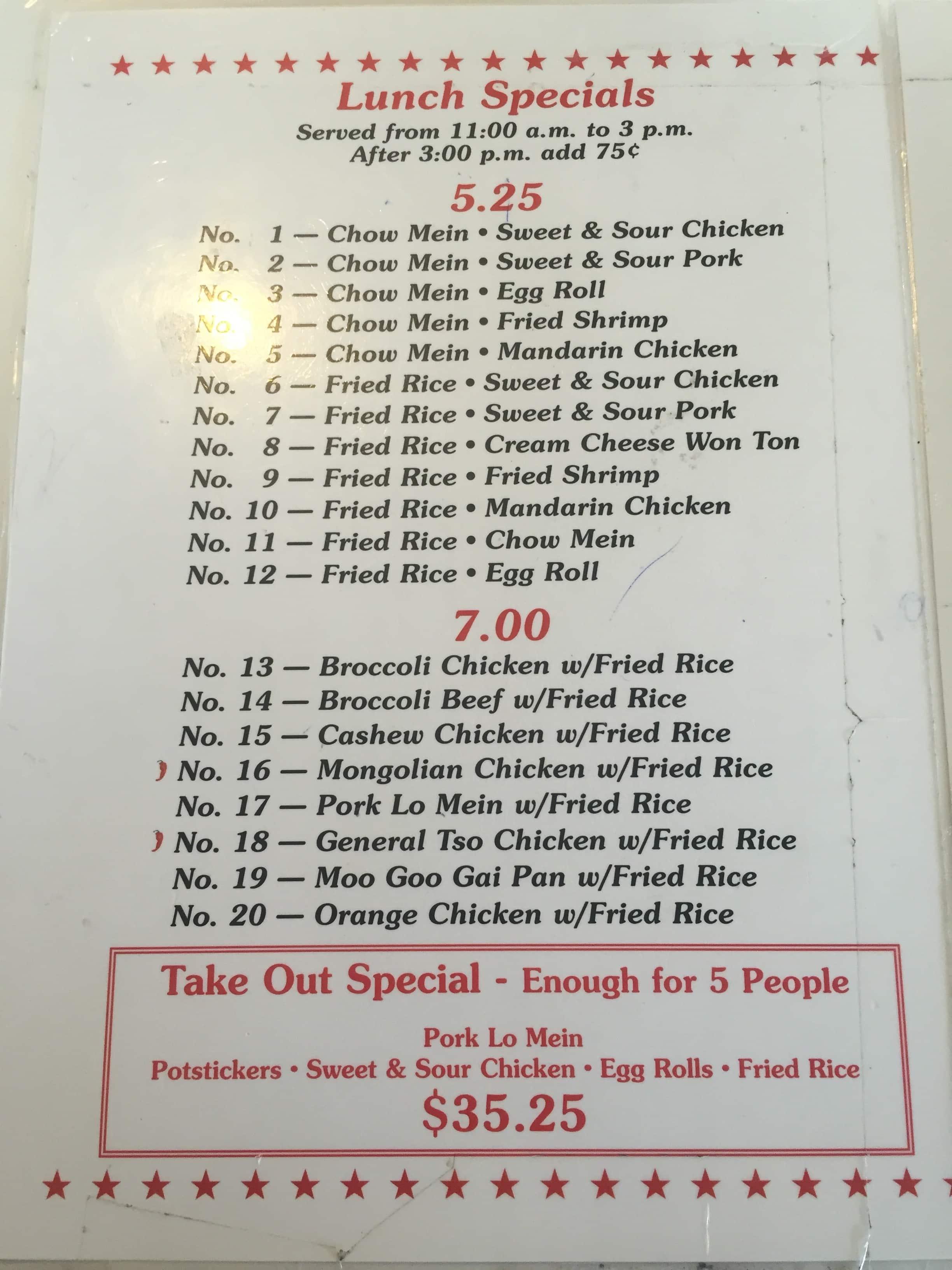 new hong kong restaurant menu menu for new hong kong restaurant rh zomato com
