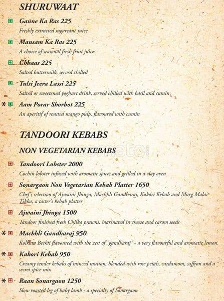 Sonargaon Restaurant Menu