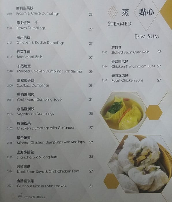 Royal China Menu, Menu for Royal China, DIFC, Dubai - Zomato